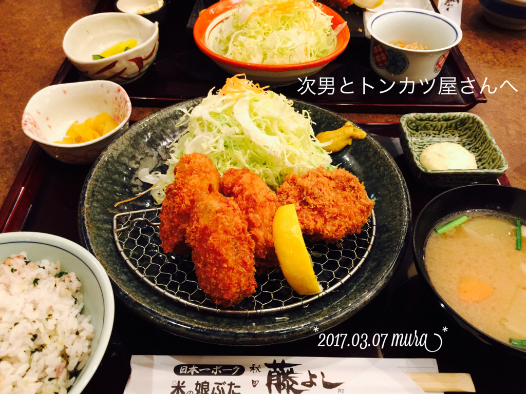 f:id:karutakko-muratan:20170308095118j:plain