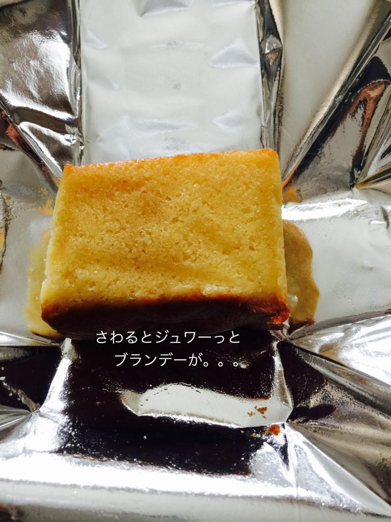 f:id:karutakko-muratan:20170308101648j:plain