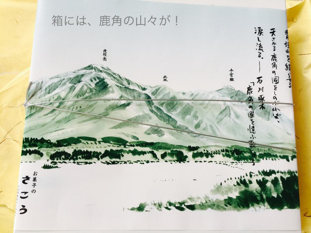 f:id:karutakko-muratan:20170308101752j:plain
