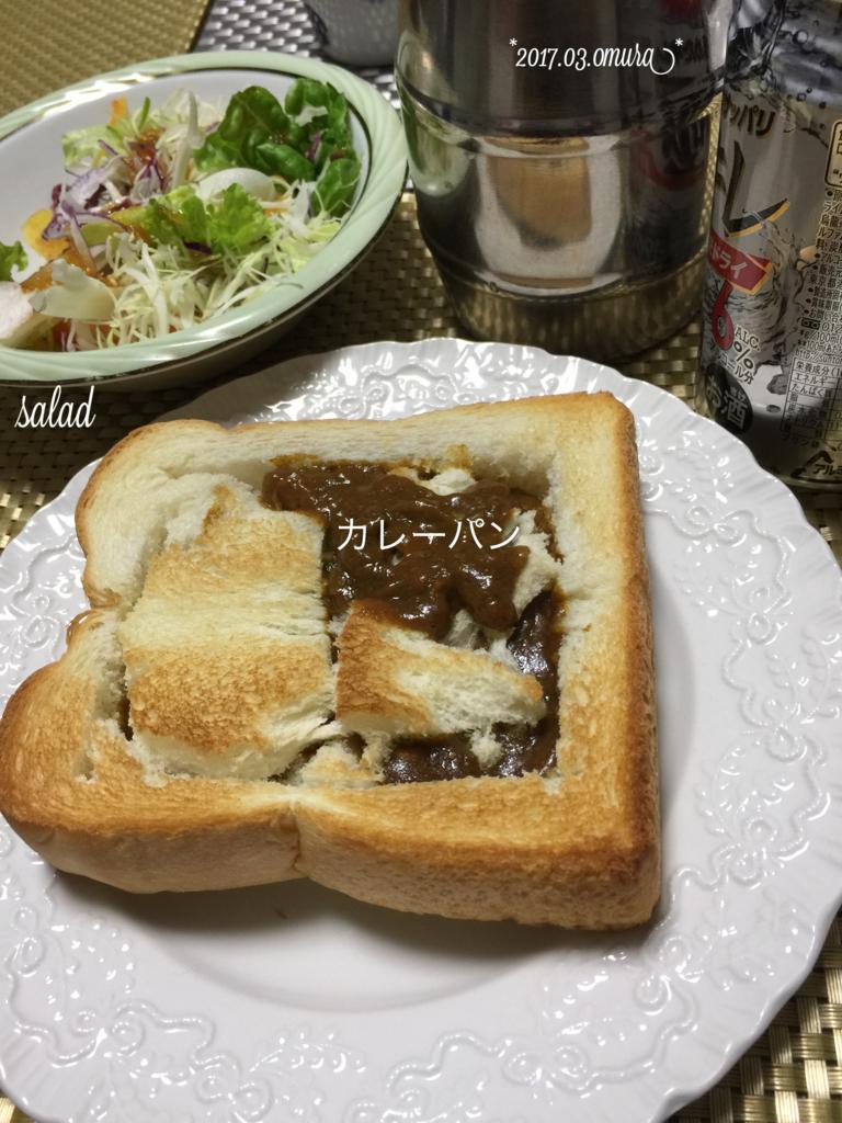 f:id:karutakko-muratan:20170310100521j:plain