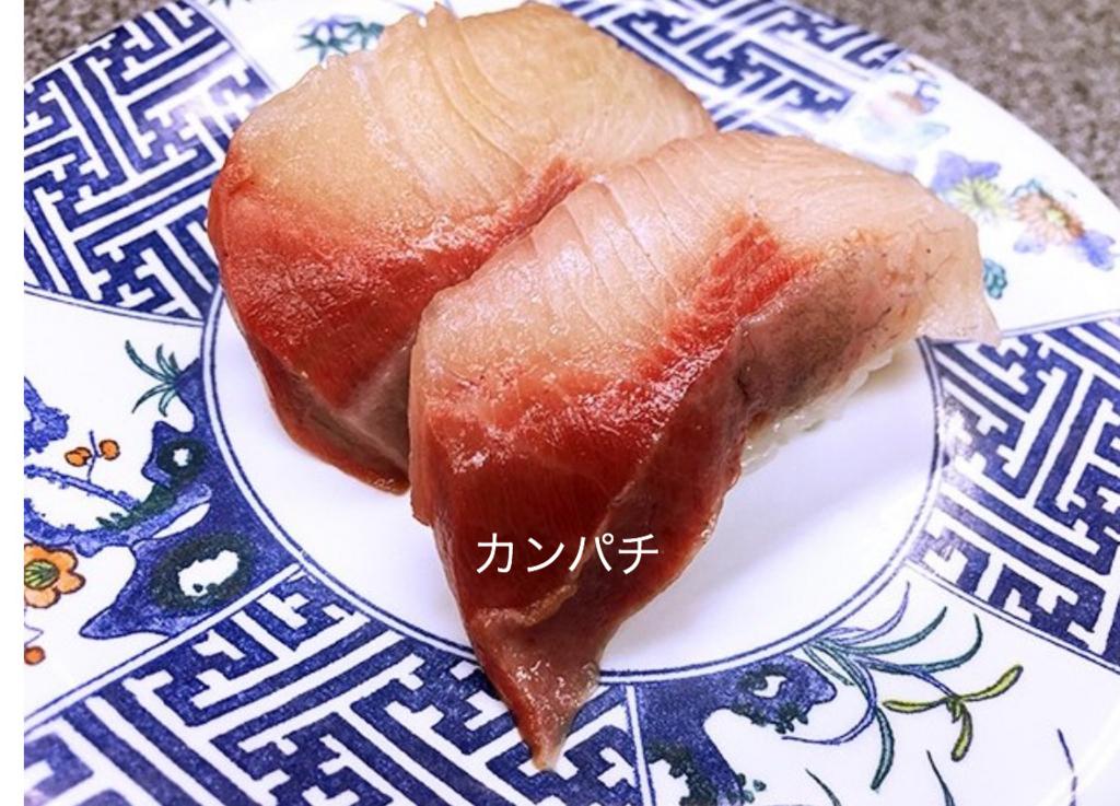 f:id:karutakko-muratan:20170310100645j:plain