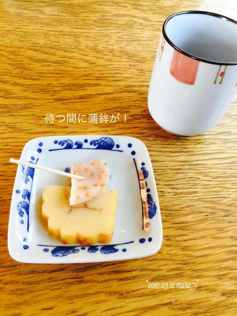f:id:karutakko-muratan:20170313120401j:plain