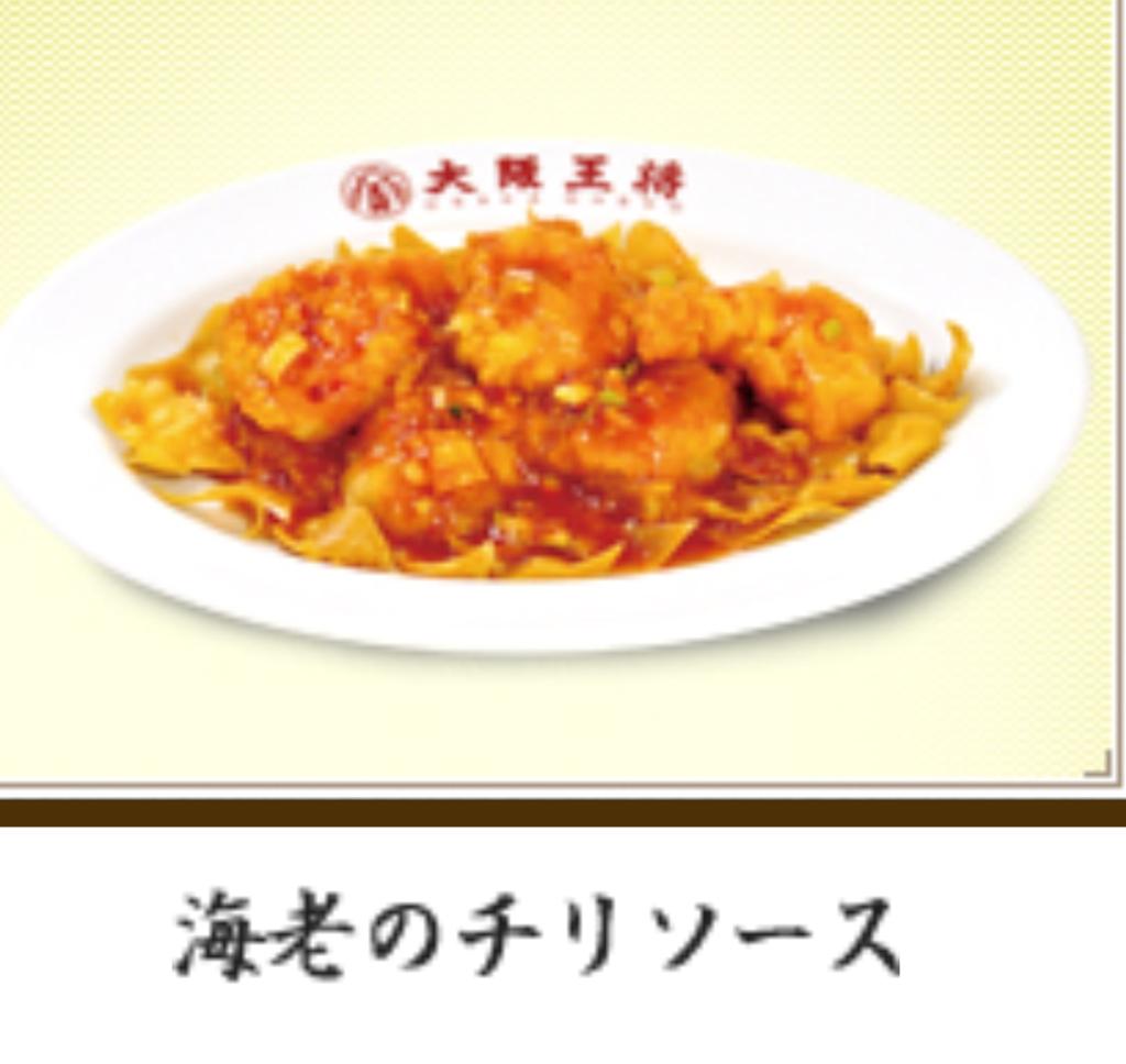 f:id:karutakko-muratan:20170320115640p:plain