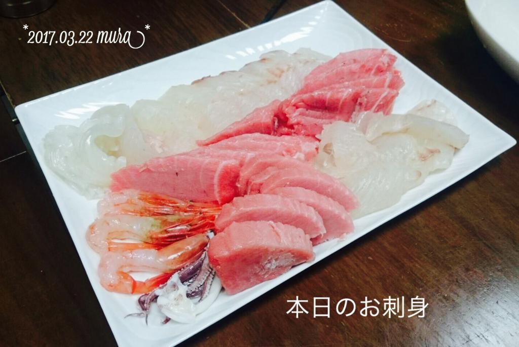 f:id:karutakko-muratan:20170323095930j:plain