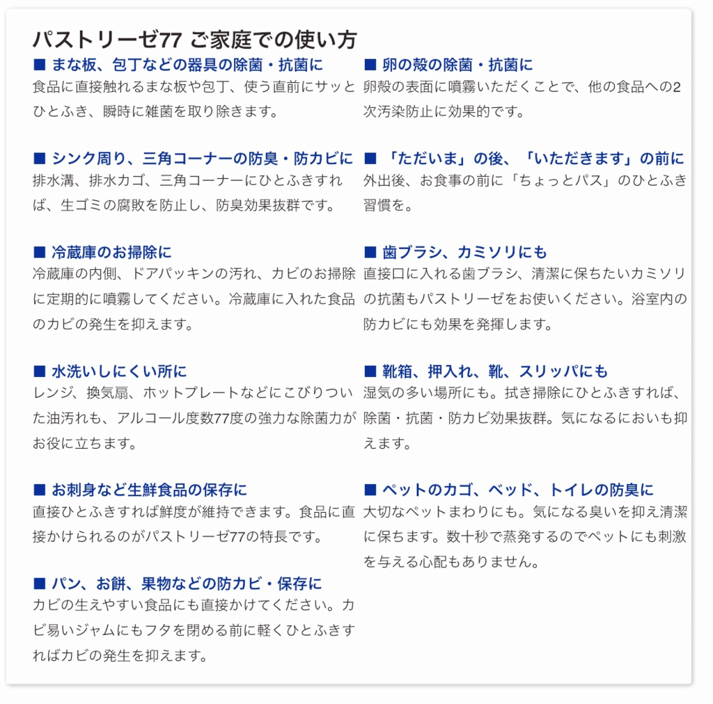 f:id:karutakko-muratan:20170326103727p:plain