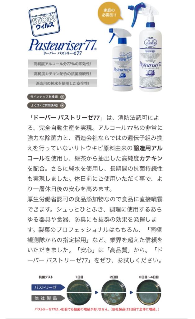 f:id:karutakko-muratan:20170326103742p:plain
