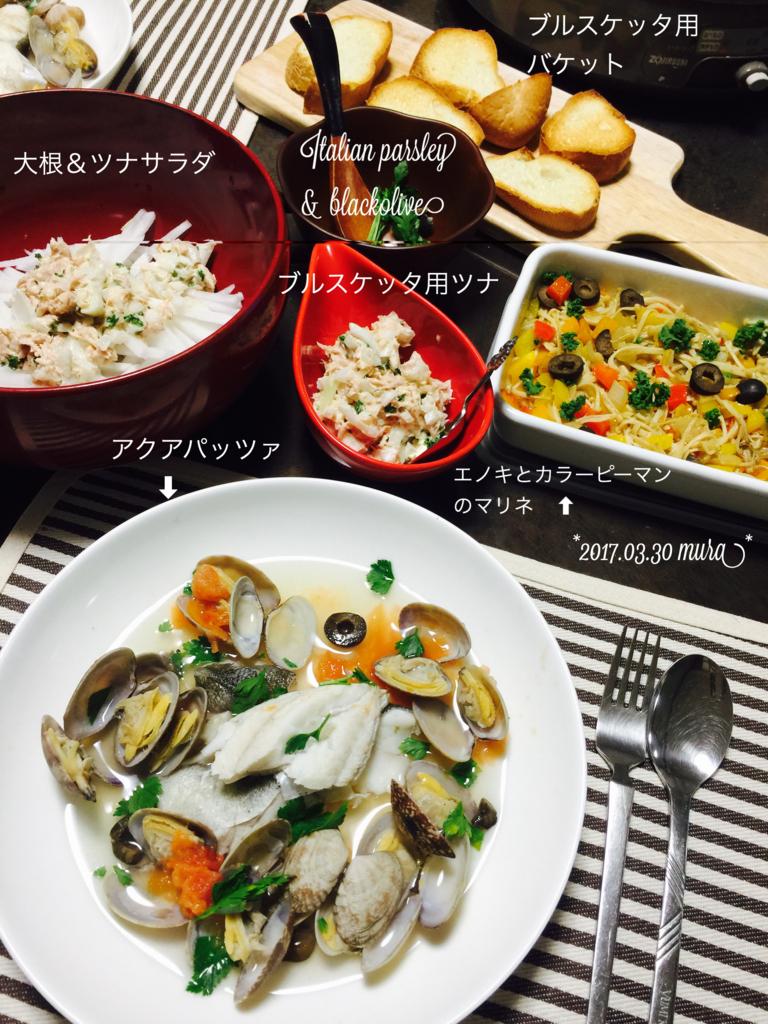 f:id:karutakko-muratan:20170331091516j:plain