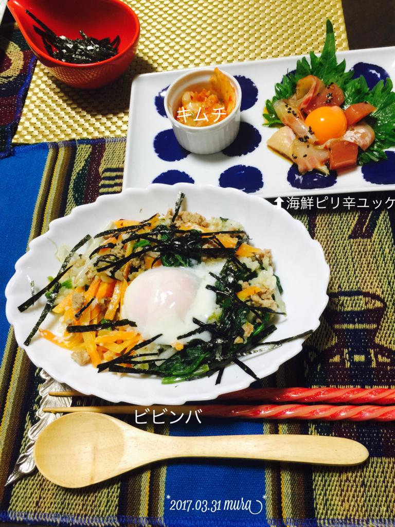 f:id:karutakko-muratan:20170401103843j:plain
