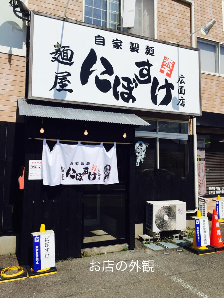 f:id:karutakko-muratan:20170403090933j:plain