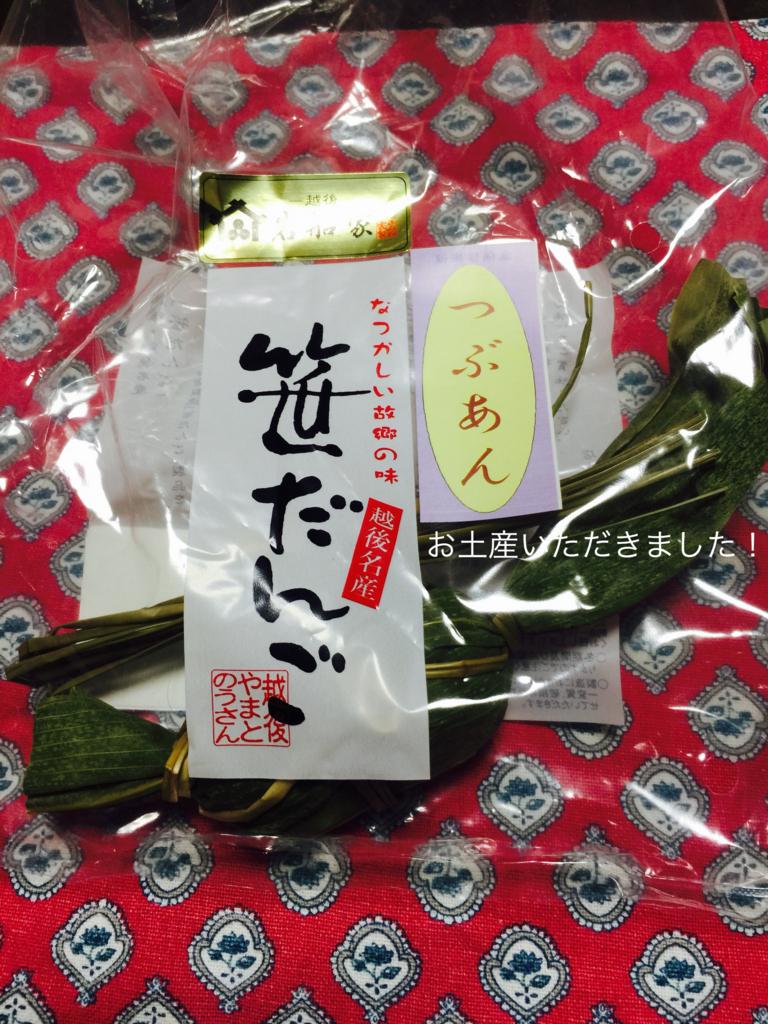 f:id:karutakko-muratan:20170407091942j:plain