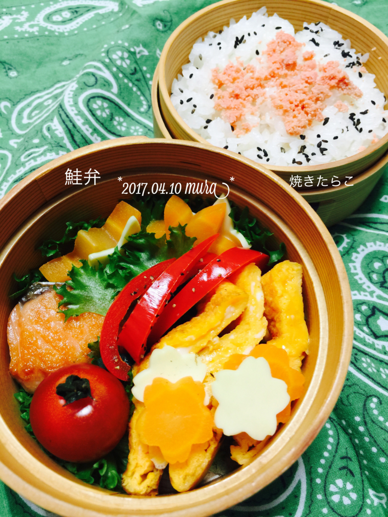 f:id:karutakko-muratan:20170410092153j:plain