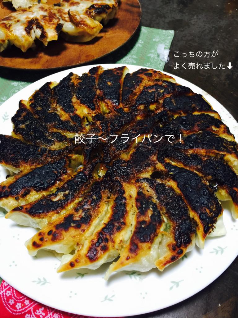 f:id:karutakko-muratan:20170411094000j:plain