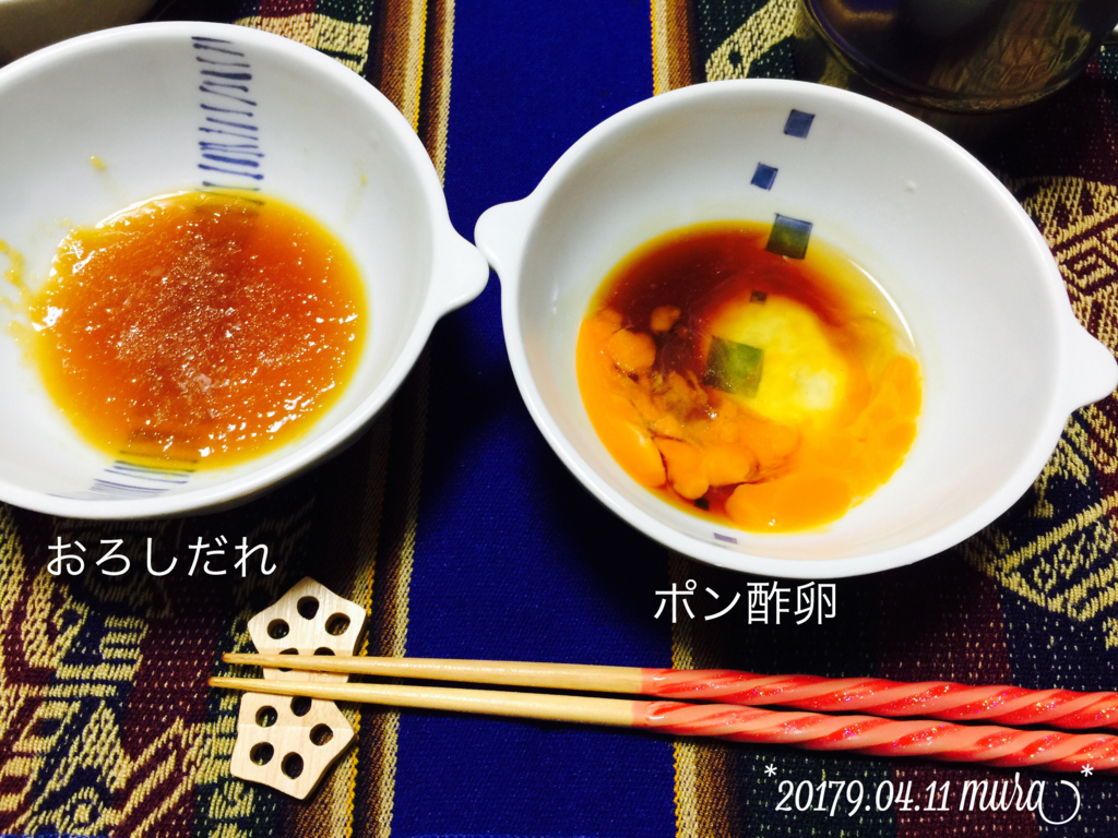 f:id:karutakko-muratan:20170412104108j:plain