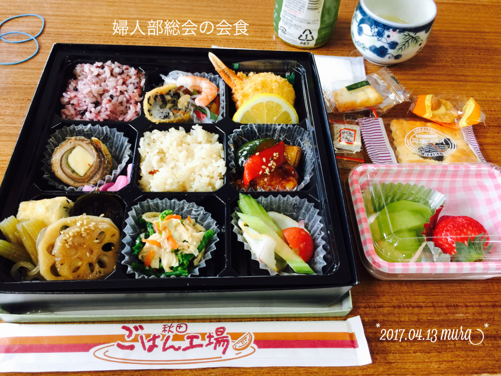 f:id:karutakko-muratan:20170414094301j:plain