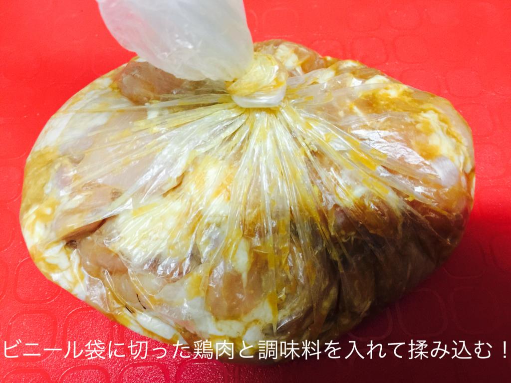 f:id:karutakko-muratan:20170414104552j:plain