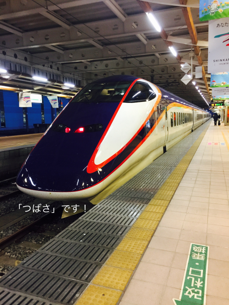 f:id:karutakko-muratan:20170415014954j:plain