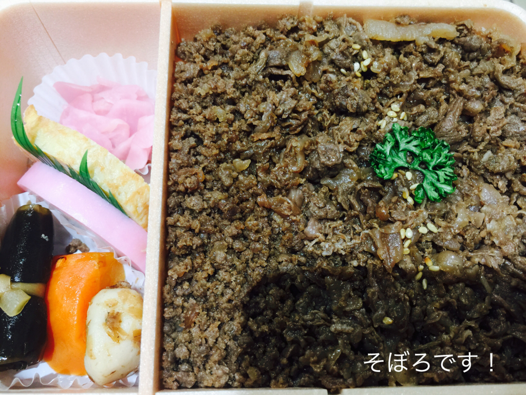 f:id:karutakko-muratan:20170416092851j:plain