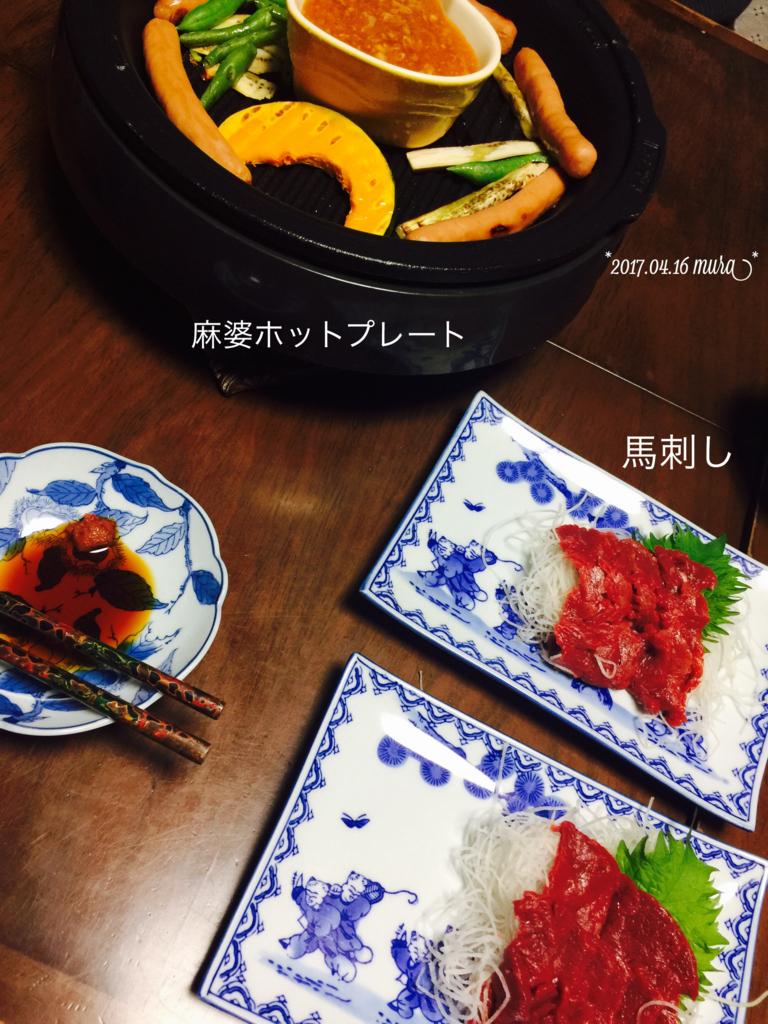 f:id:karutakko-muratan:20170417004721j:plain
