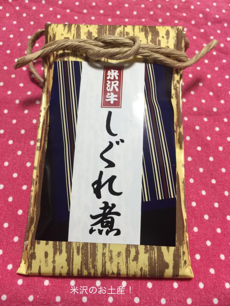 f:id:karutakko-muratan:20170418082153j:plain