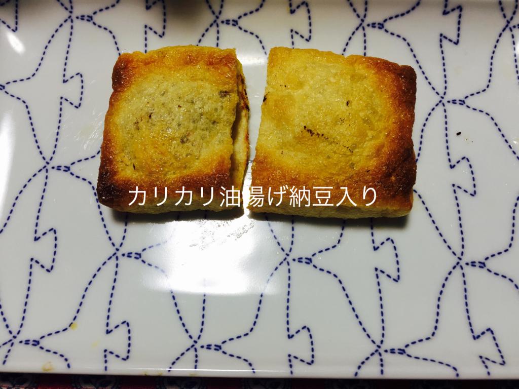f:id:karutakko-muratan:20170419093649j:plain