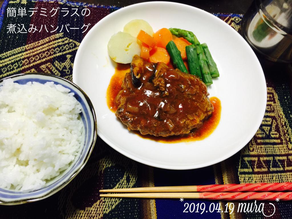 f:id:karutakko-muratan:20170420100713j:plain