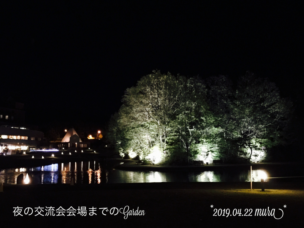 f:id:karutakko-muratan:20170423075627j:plain