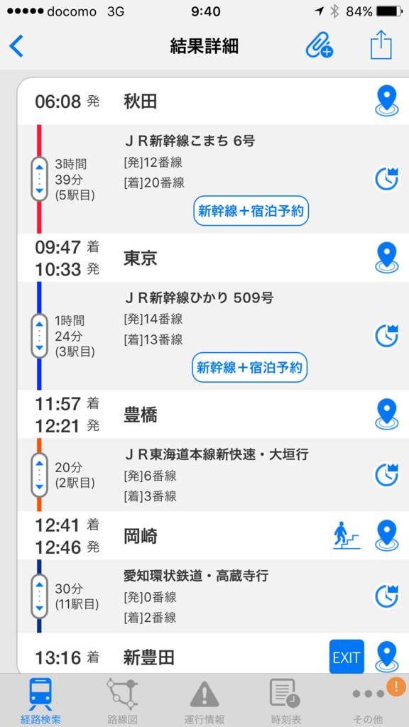 f:id:karutakko-muratan:20170423094632p:plain