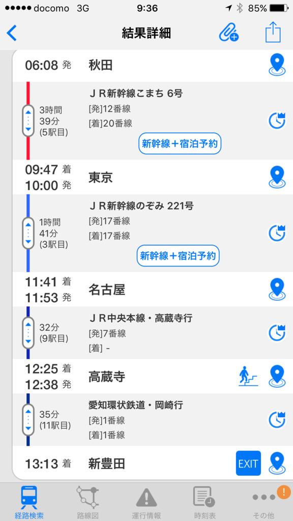 f:id:karutakko-muratan:20170423094813p:plain