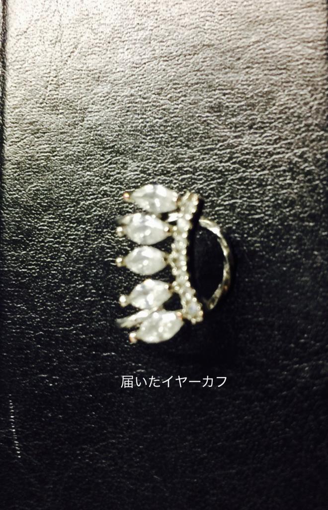 f:id:karutakko-muratan:20170424094159j:plain