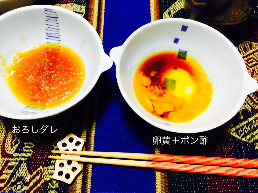 f:id:karutakko-muratan:20170425113742j:plain