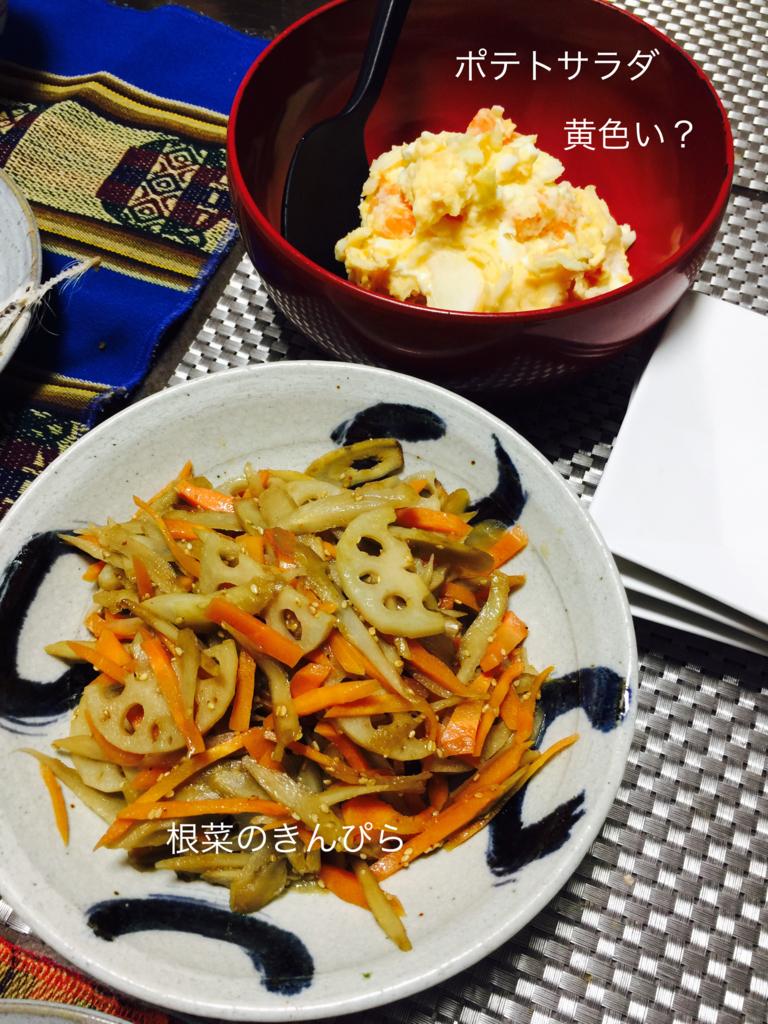 f:id:karutakko-muratan:20170426100249j:plain