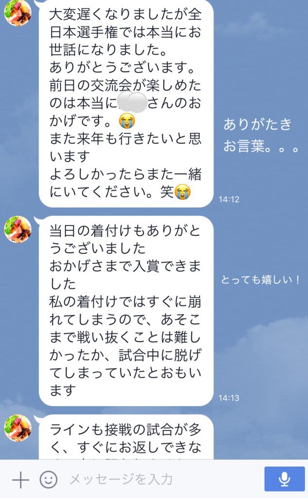 f:id:karutakko-muratan:20170428092626j:plain