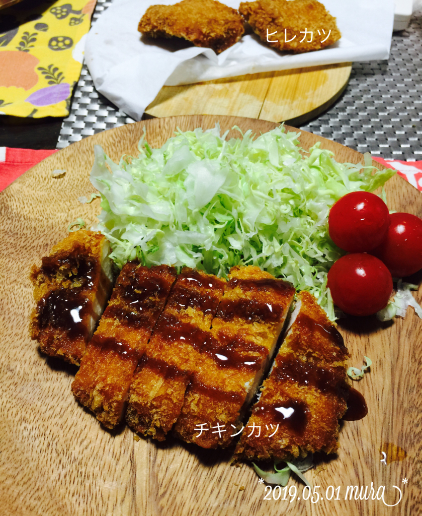 f:id:karutakko-muratan:20170502090931j:plain