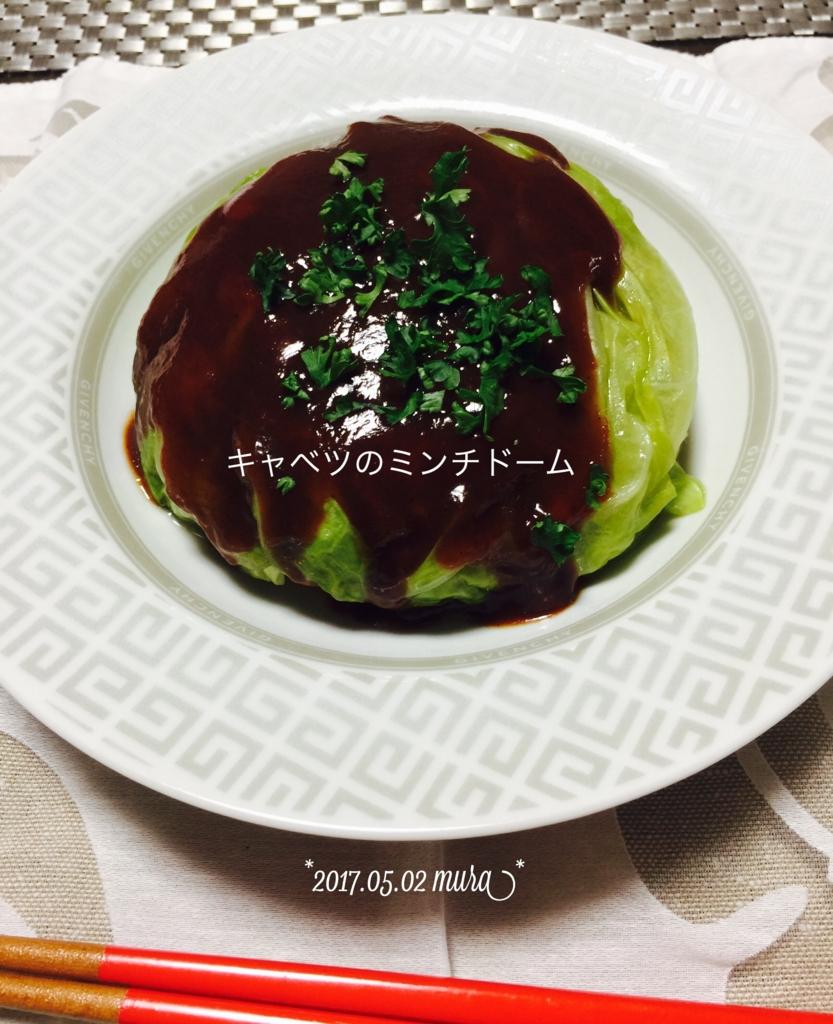 f:id:karutakko-muratan:20170503091302j:plain