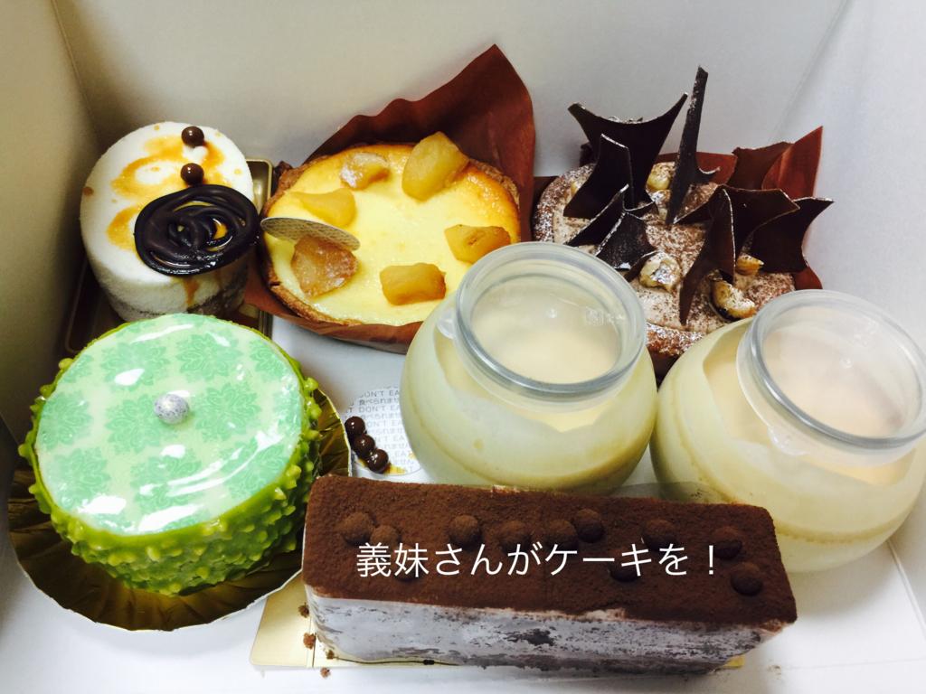 f:id:karutakko-muratan:20170506090459j:plain