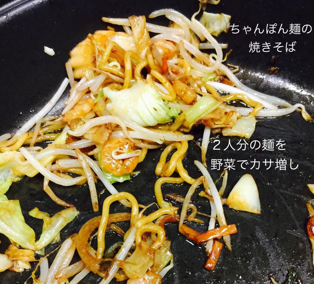 f:id:karutakko-muratan:20170506090652j:plain