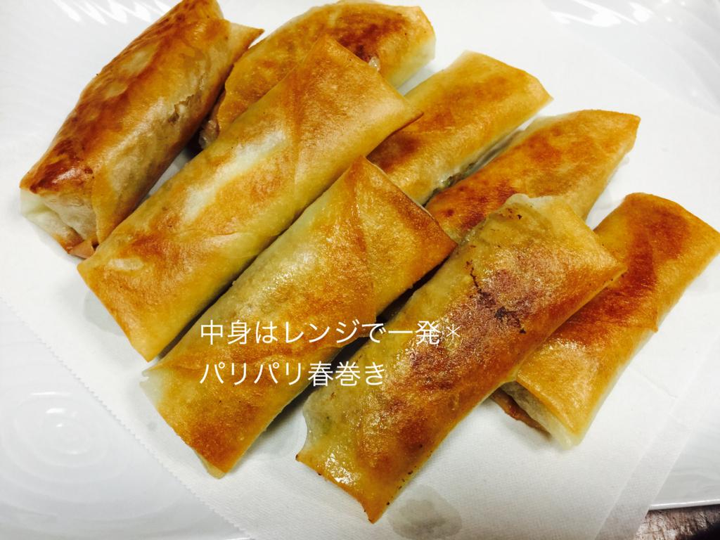 f:id:karutakko-muratan:20170506090939j:plain
