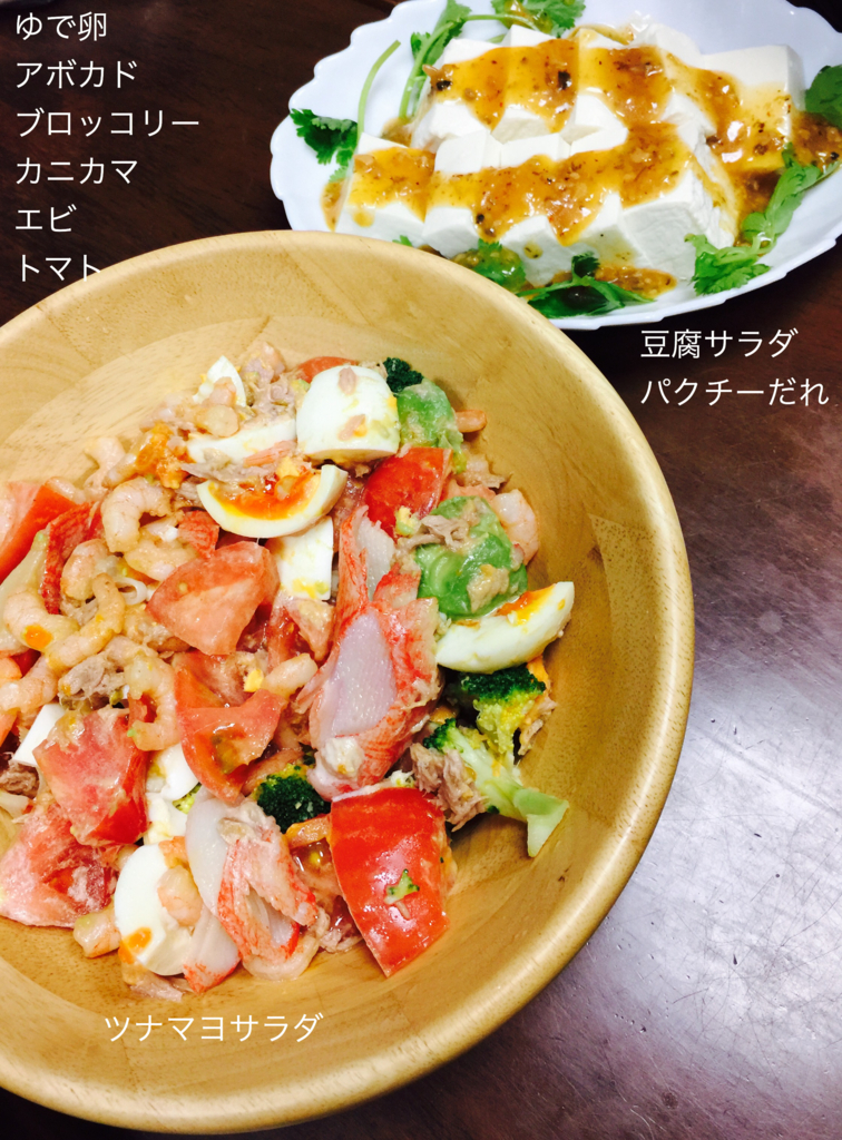 f:id:karutakko-muratan:20170506091216j:plain