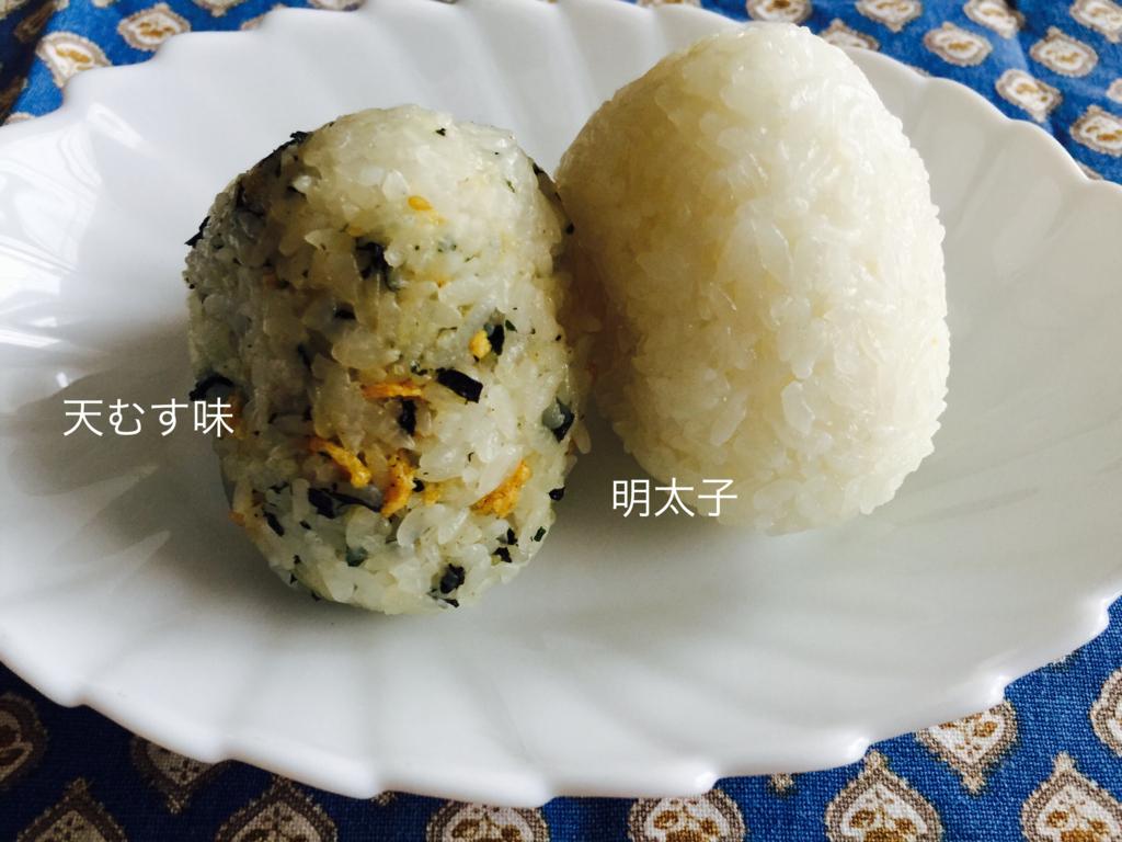 f:id:karutakko-muratan:20170506091803j:plain