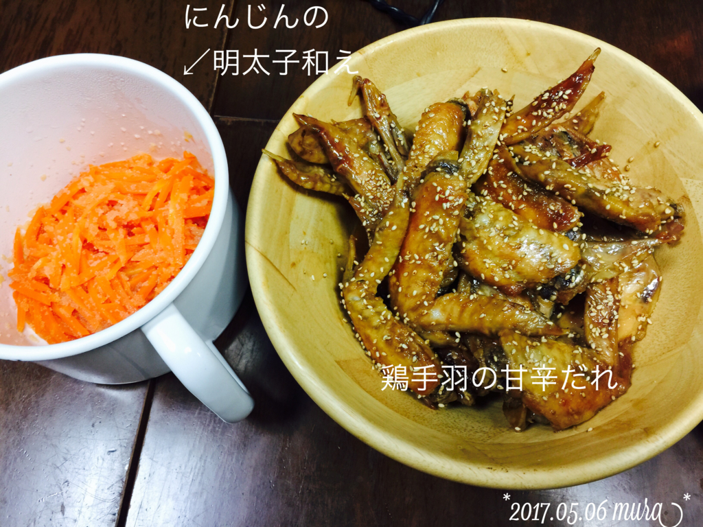 f:id:karutakko-muratan:20170507095021j:plain