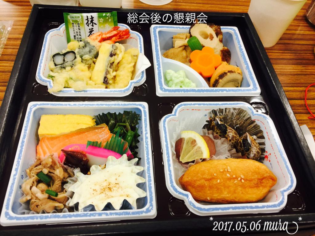 f:id:karutakko-muratan:20170507095318j:plain