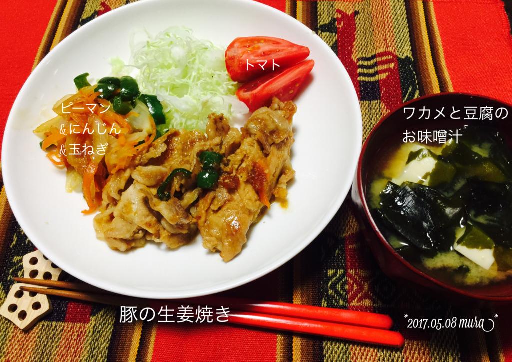 f:id:karutakko-muratan:20170509092112j:plain