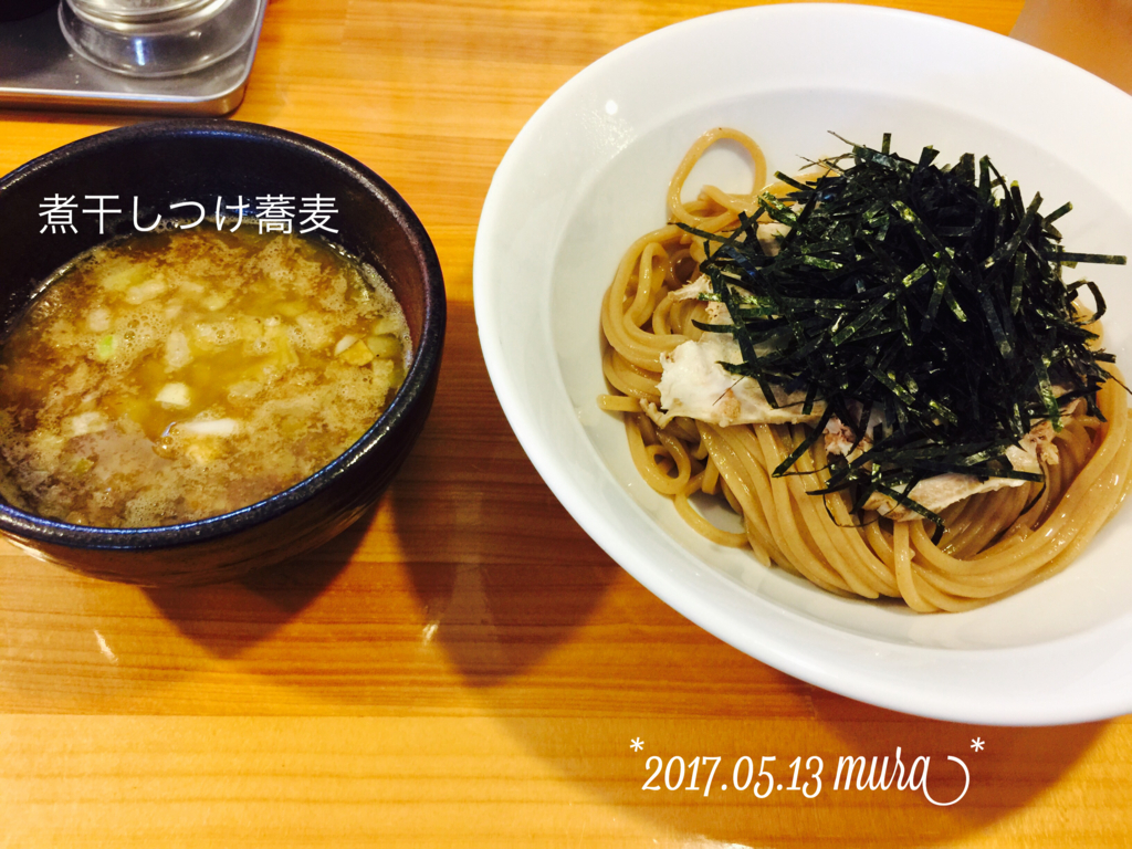 f:id:karutakko-muratan:20170513115648j:plain