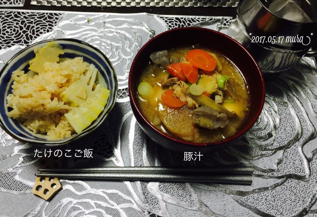f:id:karutakko-muratan:20170518090458j:plain
