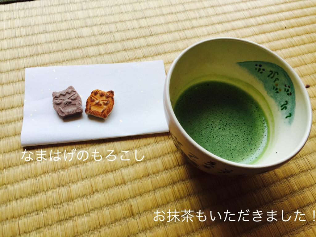 f:id:karutakko-muratan:20170522111953j:plain