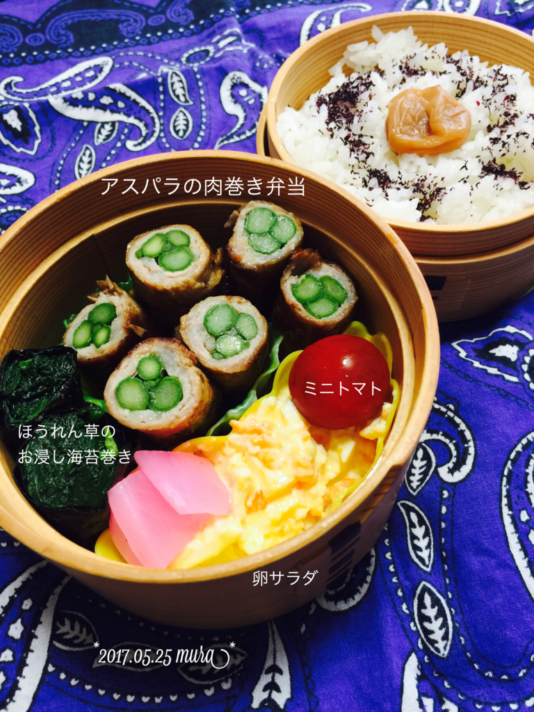 f:id:karutakko-muratan:20170525103959j:plain