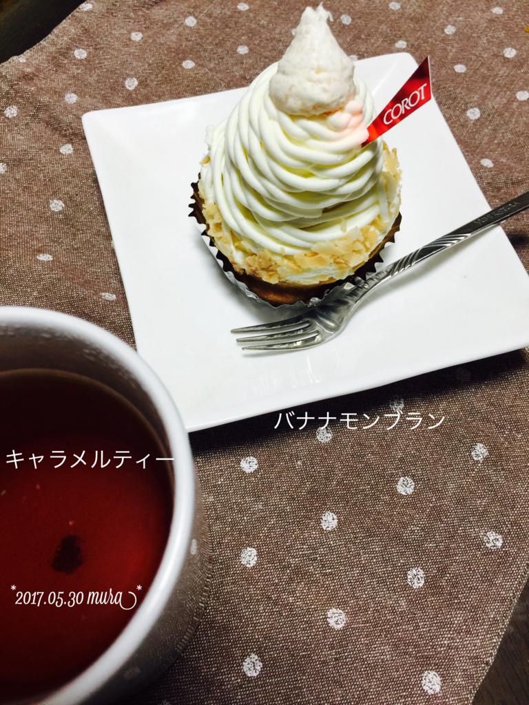 f:id:karutakko-muratan:20170531095513j:plain