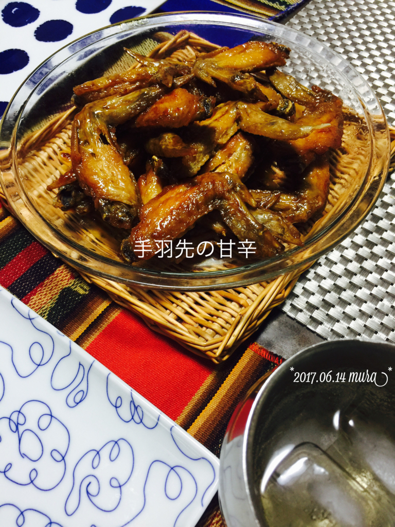 f:id:karutakko-muratan:20170615111216j:plain