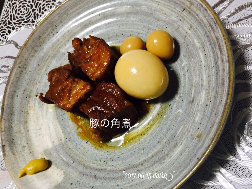 f:id:karutakko-muratan:20170616111256j:plain