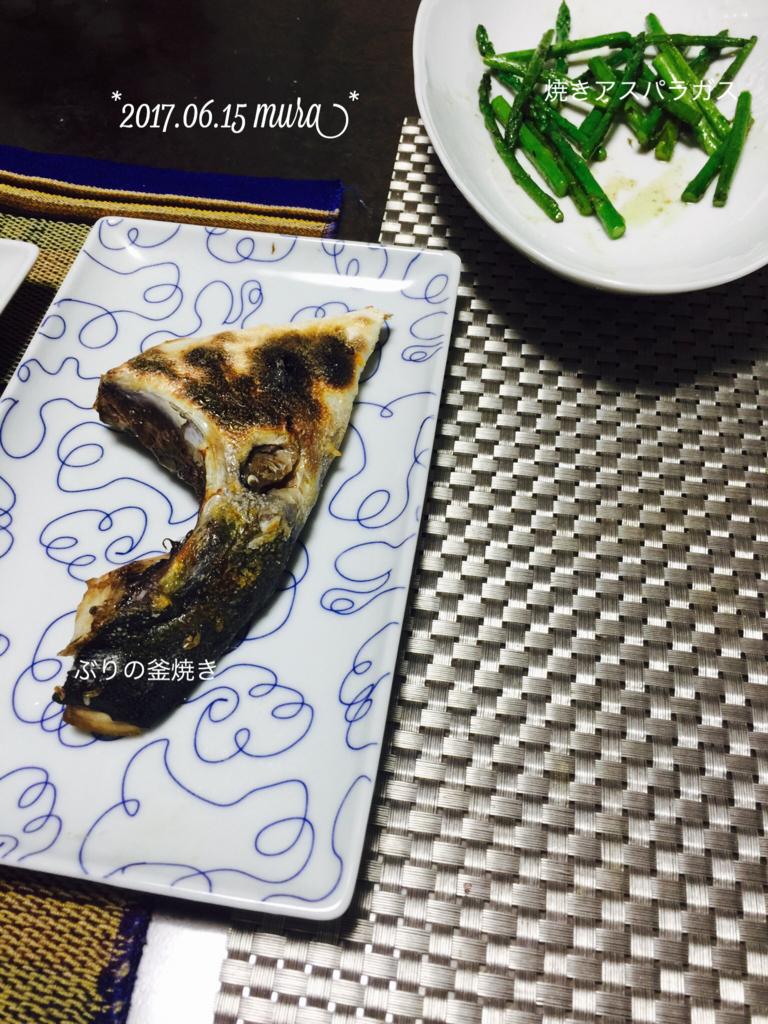 f:id:karutakko-muratan:20170616111310j:plain